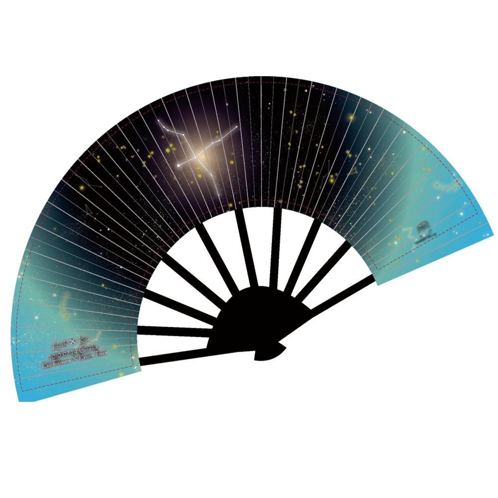 ほし×こえ 【大阪公演】 <br>津田健次郎×藤原啓治 扇子